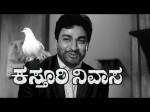 Recalling Incident Climax Scene Of Dr Rajkumar Blockbuster Kasturi Nivasa
