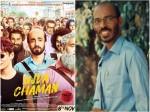 Ujda Chaman Hindi Movie Poster Similar To Ondu Motteya Kathe