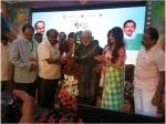 11ನೇ ಬೆಂಗಳೂರು ಅಂತರಾಷ್ಟ್ರೀಯ ಚಲನಚಿತ್ರೋತ್ಸವಕ್ಕೆ ಚಾಲನೆ ನೀಡಿದ ಸಿಎಂ