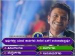 'ಕನ್ನಡದ ಕೋಟ್ಯಧಿಪತಿ' : ಕಷ್ಟದಲ್ಲಿ ಇದ್ದಾಗ ಫ್ರೆಂಡ್ಸೆ ತಾನೇ ಬರೋದು