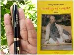 ಸುದೀಪ್ ಸಂಸ್ಕಾರಕ್ಕೆ ಶರಣು ಎಂದ ಕನ್ನಡ ಪರ ಹೋರಾಟಗಾರರು