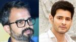 #SSMB27 ಟ್ರೆಂಡಿಂಗ್: 2020ಕ್ಕೆ ಸೆಟ್ಟೇರಲಿದೆ ಪ್ರಶಾಂತ್ ನೀಲ್ ಮತ್ತು ಮಹೇಶ್ ಬಾಬು ಸಿನಿಮಾ?