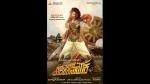 'ಗಂಡುಗಲಿ ಮದಕರಿ ನಾಯಕ' ಚಿತ್ರದ ಟೈಟಲ್ ಅಲ್ಲ: ಅಧಿಕೃತ ಟೈಟಲ್  ಬಹಿರಂಗ