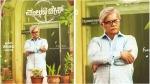 'ಮಾಲ್ಗುಡಿ ಡೇಸ್': ಮತ್ತೊಂದು ಹೊಸ ಪೋಸ್ಟರ್ ನಲ್ಲಿ ವಿಜಯ್ ರಾಘವೇಂದ್ರ