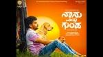 Review: ಇಷ್ಟವಾಗುತ್ತೆ 'ನಾನು ಮತ್ತು ಗುಂಡ'ನ ಕಥೆ