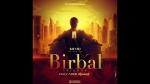 ಯಶಸ್ಸಿನ ನಂತರ ಬರಲಿದೆ 'ಬೀರ್ ಬಲ್' ಸರಣಿಯ ಮತ್ತೆರಡು ಚಿತ್ರಗಳು