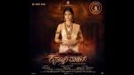 'ಕಸ್ತೂರಿ ಮಹಲ್' ಚಿತ್ರದಲ್ಲಿ ಶಾನ್ವಿ ಶ್ರೀವಸ್ತವ್ ಫಸ್ಟ್ ಲುಕ್