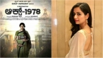 ಎಂತಹ ಅದ್ಭುತ ಚಿತ್ರ: 'ಆಕ್ಟ್ 1978' ಚಿತ್ರ ಮೆಚ್ಚಿದ ಆಶಿಕಾ ರಂಗನಾಥ್