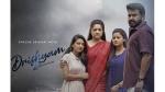 'ದೃಶ್ಯಂ-2' ಹಿಂದಿ ರಿಮೇಕ್ ಗೆ ಸಿದ್ಧತೆ: ಮೋಹನ್ ಲಾಲ್-ಮೀನಾ ಪಾತ್ರದಲ್ಲಿ ಯಾರು ನಟಿಸುತ್ತಾರೆ?