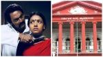2018 ರ ರಾಜ್ಯ ಸಿನಿಮಾ ಪ್ರಶಸ್ತಿ ವಿತರಿಸದಿರಲು ಹೈಕೋರ್ಟ್ ಆದೇಶ