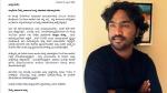 ಅರ್ಜುನ್ ಜನ್ಯ ಆರೋಗ್ಯದ ಬಗ್ಗೆ ಸುಳ್ಳು ಮಾಹಿತಿ: ಯೂಟ್ಯೂಬ್ ಚಾನಲ್ಗಳ ವಿರುದ್ಧ ಜನ್ಯ ಸಮರ