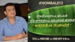 ಹೊಂಬಾಳೆ ಫಿಲಂಸ್ 12ನೇ ಚಿತ್ರ: ತಲೆಗೆ ಹುಳ ಬಿಟ್ಕೊಂಡ ಫ್ಯಾನ್ಸ್