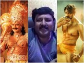ದುರ್ಯೋಧನ ಮತ್ತು ಪೈಲ್ವಾನ ಇಬ್ಬರಲ್ಲಿಯೂ ಒಂದು ಶಕ್ತಿ ಇದೆ- ನಾಗೇಂದ್ರ ಪ್ರಸಾದ್
