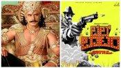 ಎರಡು ಪ್ರಶಸ್ತಿ ಬಾಚಿಕೊಂಡ ದರ್ಶನ್ ಚಿತ್ರ, ಬೆಲ್ ಬಾಟಂ ಗೆ ಎರಡನೇ ಸ್ಥಾನ