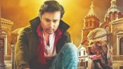 'ಕಾಣದಂತೆ ಮಾಯವಾದನು' Review: ಫ್ಯಾಂಟಸಿಯೊಳಗೆ ಹಲವು ಮುಖ