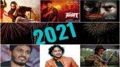 2021ಕ್ಕೆ ಶುಭಾರಂಭ: ಜನವರಿ 1 ರಂದು ಹಲವು ಸರ್ಪ್ರೈಸ್ ನಿಮಗಾಗಿ