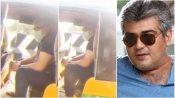 ವೈರಲ್ ವಿಡಿಯೋ: ಆಟೋದಲ್ಲಿ ಓಡಾಡುತ್ತಿರುವ ನಟ ಅಜಿತ್ ಸರಳತೆಗೆ ಅಭಿಮಾನಿಗಳು ಫಿದಾ