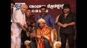 ಸುದೀಪ್ 'ಬೆಳ್ಳಿಹಬ್ಬ': 25 ವರ್ಷದ ಪಯಣದ ಬಗ್ಗೆ ಕಿಚ್ಚನ ಭಾವುಕ ಮಾತು