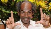 500ನೇ ಸಿನಿಮಾ: ನಾಯಕ ನಟನ ಪಾತ್ರದಲ್ಲಿ ಬಿರಾದರ್