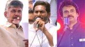 'ವಕೀಲ್ ಸಾಬ್'ಗೆ ಸಮಸ್ಯೆ: ಸಿಎಂ ಜಗನ್ ವಿರುದ್ಧ ಮಾಜಿ ಸಿಎಂ ಚಂದ್ರಬಾಬು ನಾಯ್ಡು ಗರಂ