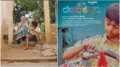 ಪ್ರತಿಷ್ಠಿತ ಕಾನ್ ಚಿತ್ರೋತ್ಸವಕ್ಕೆ ಕನ್ನಡದ 'ದೇವರ ಕನಸು' ಸಿನಿಮಾ ಆಯ್ಕೆ