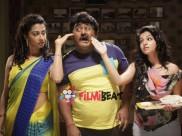 ಕೋಮಲ್ 'ನಮೋ ಭೂತಾತ್ಮ' ಚಿತ್ರ ವಿಮರ್ಶೆ