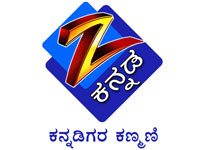 Zee Kannada completes three years