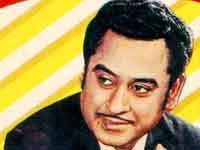 Kishore Kumar 80th Birth Anniversary