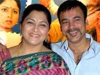 Kannada Movie Janani Audio Release