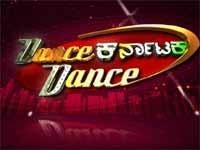 Zee Kannada Dance Karnataka Dance Auditiion
