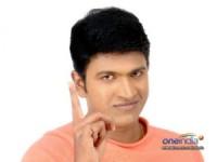 Power Star Puneeth Rajkumar Annabond Six Pack Aid