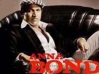 Puneet Rajkumar Anna Bond Distribution Rights Sold Aid