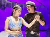 Katari veera surasundarangi 3d in bangalore dating