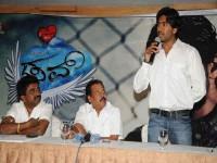 Sa Ra Govindu Son Anup Introduction Dove Movie
