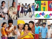 Six Kannada Films Releasing Tomorrow
