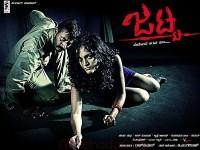 Jatta Movie Release Review Contest Director Giriraj Bm