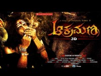 Aakramana First 3d Horror Movie Kannada