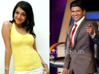 Kajal Aggarwal Entry Into Kannada Film With Puneeth 080824 Pg