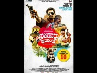 Ulidavaru Kandante Kannada Movie Audio Release Date 081499 Pg
