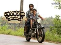 Kannada Ulidavaru Kandante Critics Review
