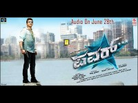 Puneeth Power First Look Teaser