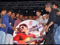 Puneeth Power Audio Released In Bellary