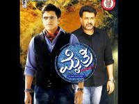 Reason Behind Postponement Of Puneeth Rajkumar S Mythri Release