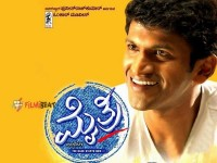 Kannada Movie Mythri Review