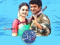 Kannada Movie Mythri Critics Review