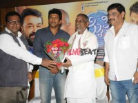 Kannada Movie Mythri Success Meet
