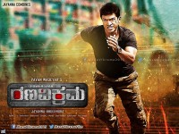 Audio Review Of Puneeth Rajkumar Starer Ranavikrama