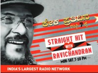 Straight Hit With Ravichandran On Big Fm