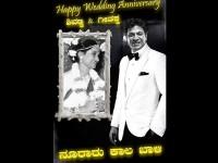 Shivraj Kumar Geetha 29th Wedding Anniversary Special