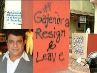 Ftii Students Protest Appointment Of Gajendra Chauhan As President